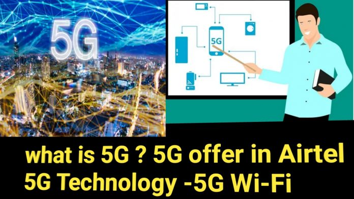 what is 5g Technology 5g network in India 5g technology pdf