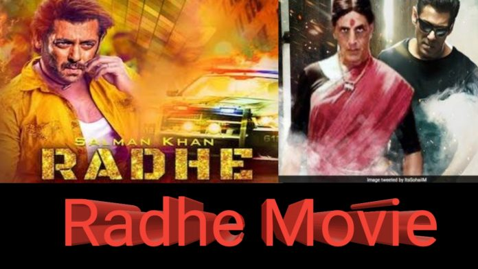 Radhe Movie (2020): Reviews, Cast & Release Date, Memes.salman khan