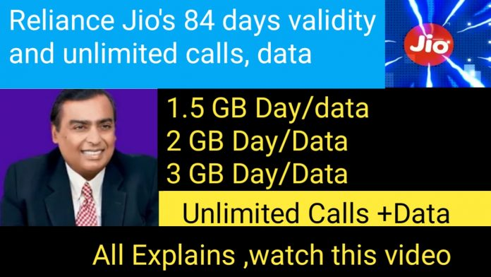 Jio best recharge pack:Reliance Jio's 84 days validity and unlimited calls,data