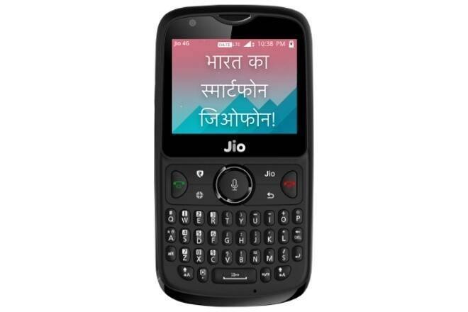 Jio phone plans | JioPhone 2 Offer:can buy Jio Phone 2 for only 141