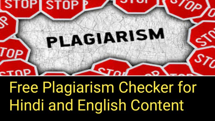 Free Plagiarism Checker for Hindi and English content