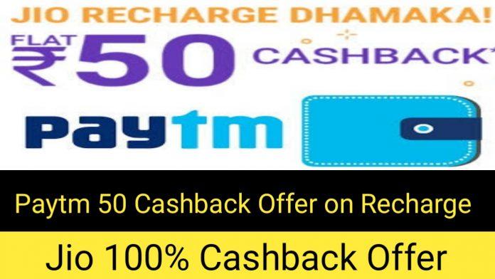 Paytm 50 cashback offer on rechargeFlat Rs.50 Cashback on Recharge & Bill Payment